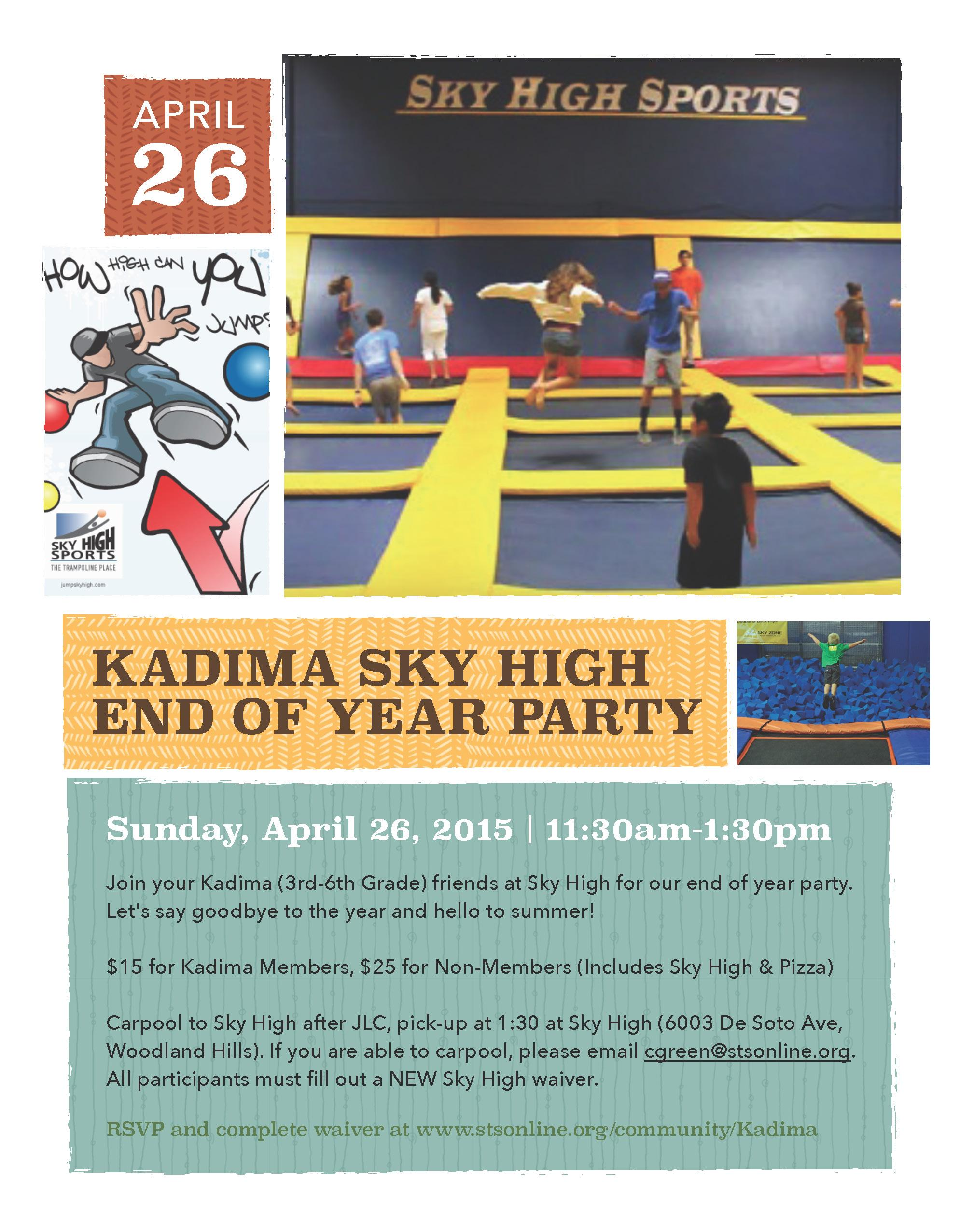 Kadima SkyHigh