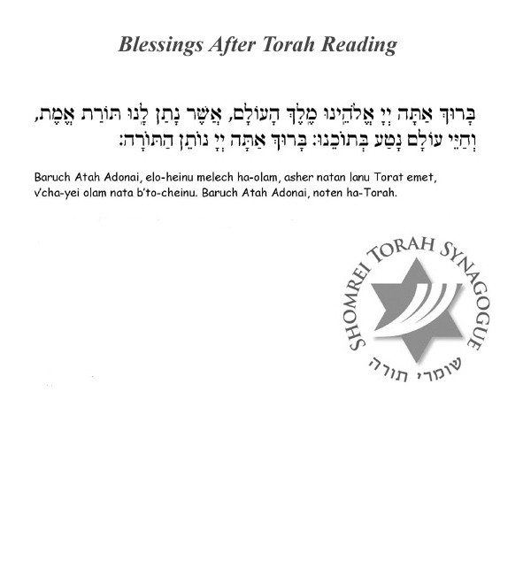 Blessings After Torah Reading