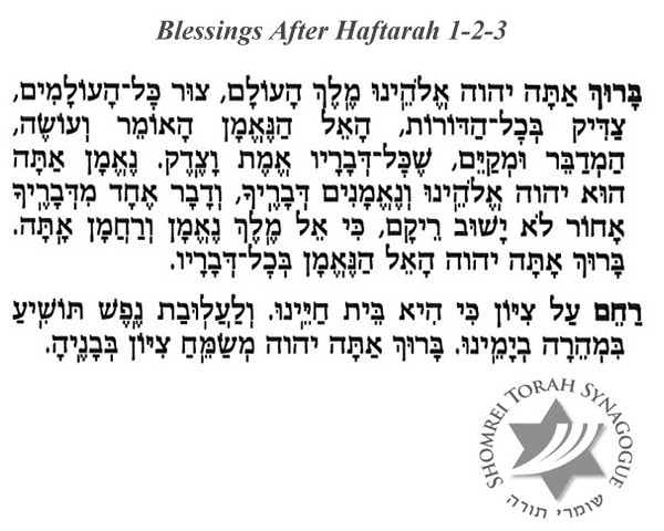 Blessings After Haftarah 1-2-3
