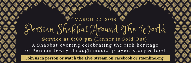 Persian Shabbat 2019 SOLD OUT BANNER 1