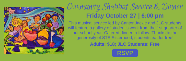STS Shabbat Service and Dinner
